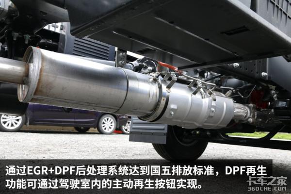 不到10万的DPF轻卡骏铃V5满足深圳排放