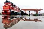 第十届中国快运大会将于8月8日在京召开