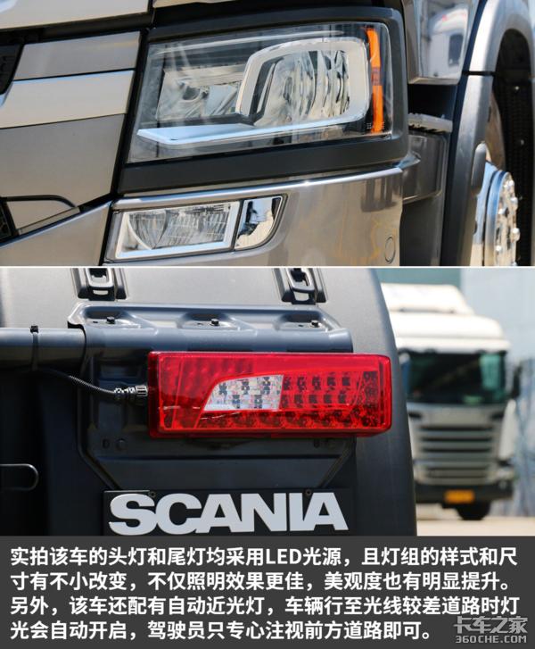 全新一代豪华牵引车斯堪尼亚R450实拍