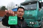 杭州:国三柴油车淘汰补助最高补4万元
