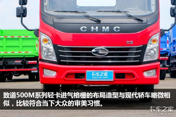 5款动力+3种变速箱致道500M重载版图解