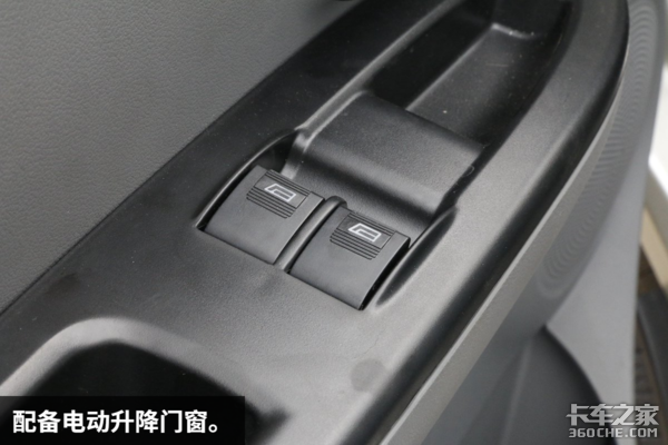 用途多样实用性高实拍福田祥菱V1微卡