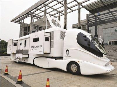 厉害了!全球首款超豪华房车在常州诞生