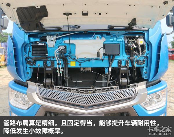 全新极光蓝车漆欧马可S5超级中卡实拍