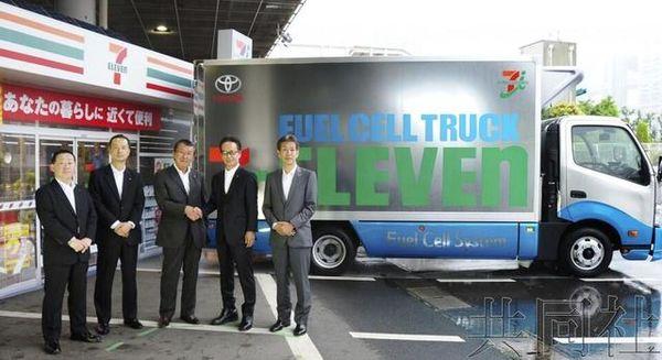 丰田7-11合作便利店将用燃料电池卡车