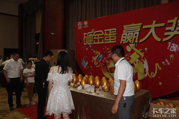 上汽红岩阜阳广龙周年庆暨团购会