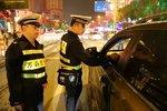 喝酒没开车也算酒驾  同样扣分罚款!