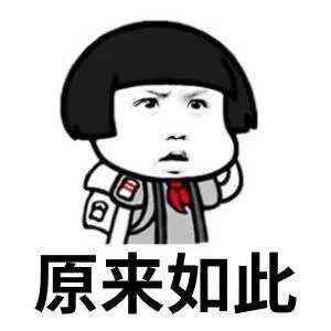 """【福田时代】""""U""""形杆搞定平衡稳定性"""