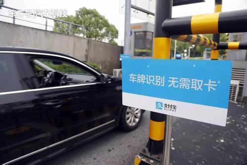 重庆:这两个高速公路收费站月底可扫码支付通行费