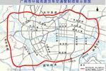 7月起实施 广州环城高速限行超15吨货车