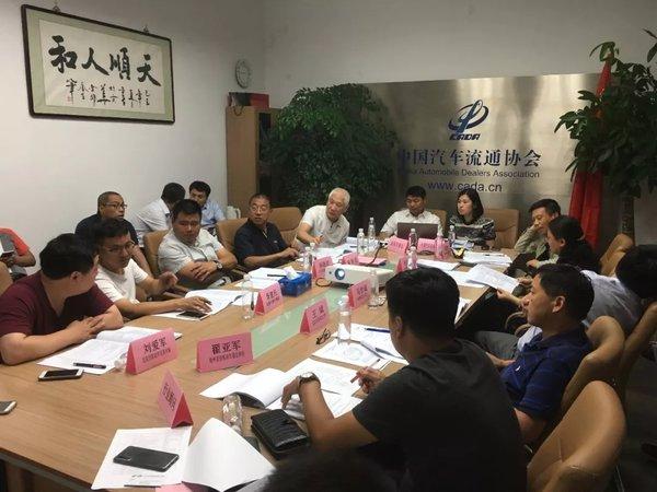 载货车评估标准将出台6月14日二手商用车鉴定技术审查会于北京召开