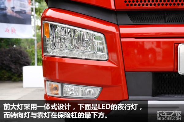 自重仅有7.9吨搭载锡柴9升发动机这台解放J6P质惠版专为运煤而生