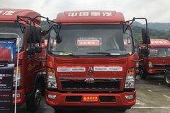 新车到店 重庆悍将载货车仅售12.4万元
