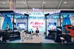 铂骏产业亮相2018中国-南亚博览会