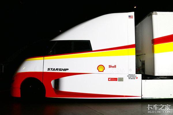 未来卡车竟长这样?从内到外全都变了