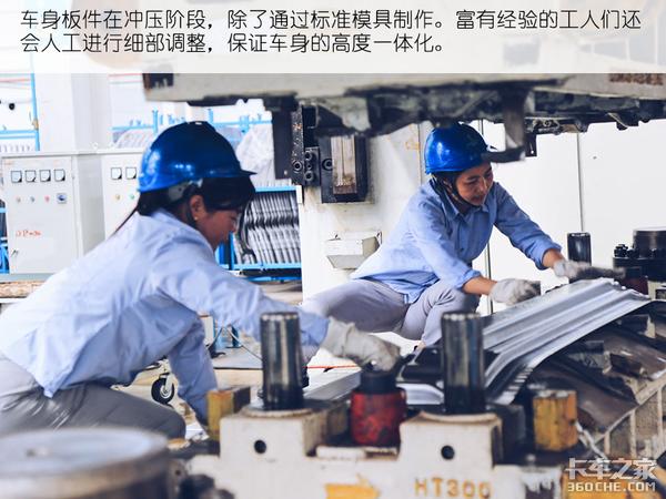 新时代商用车探访时骏凤仪生产基地
