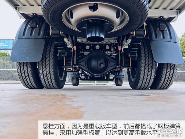 进一步增强实用性时骏F350H重载版详解