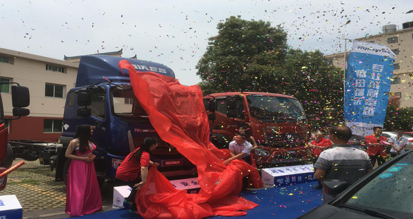 福田瑞沃ES5全新产品闪亮登陆汽运之都