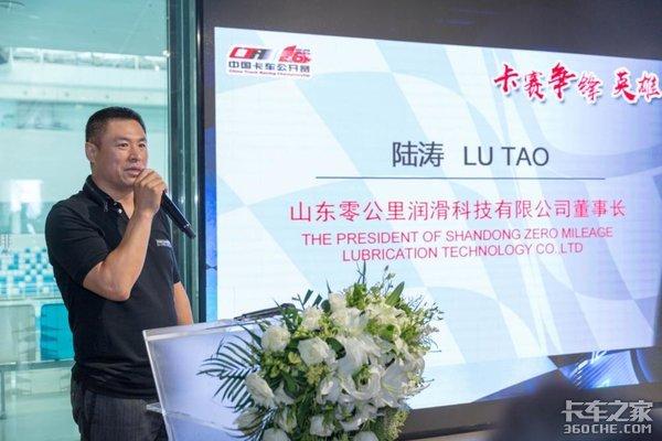 2018年中国卡车公开赛新赛季火力全开