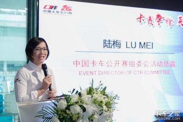 街道赛观赛游2018中国卡赛重启五个新