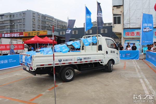 """2018飞碟汽车""""我是卡车人""""襄阳站开赛"""