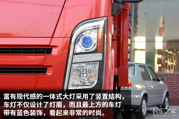 10吨级后桥+10挡变速箱这台奥驰V6可以媲美中卡