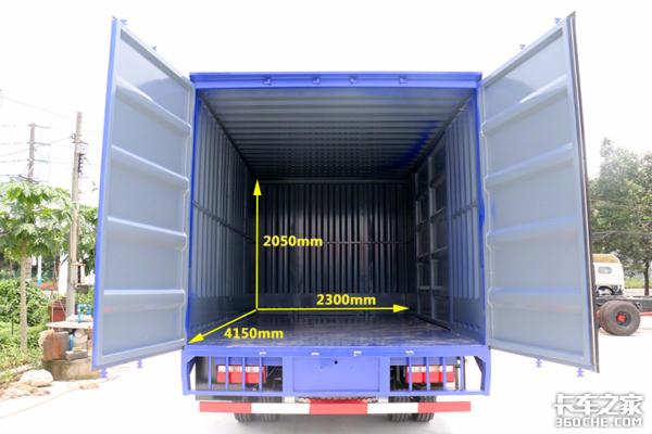 轻卡货厢尺寸,蓝牌轻卡