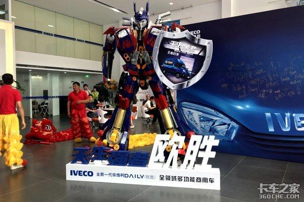 59款基础车型选择依维柯欧胜登陆上海