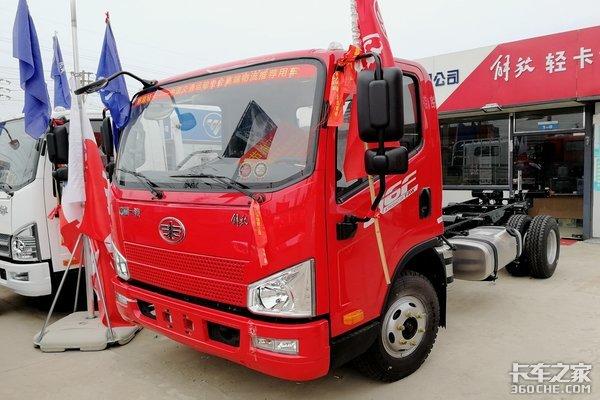 盛夏大回馈南京解放轻卡J6F推介会将至