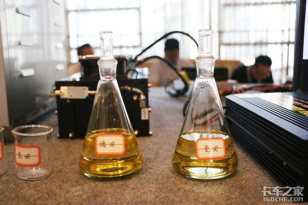 """告别储气罐,用""""氢油""""代替液态氢!三环""""新氢卡""""发布"""