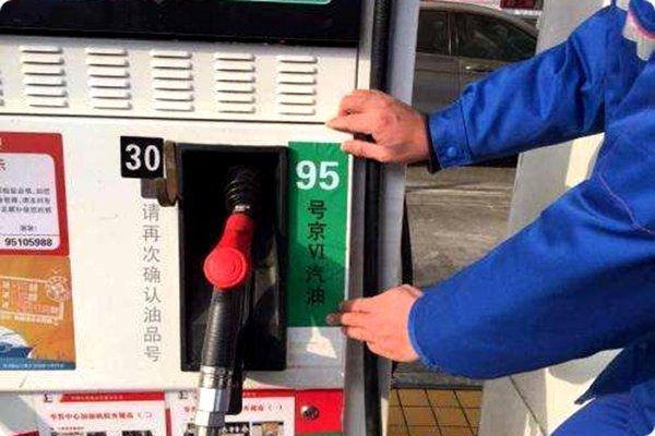 注意啦!国六燃油标准2019年起实施,车主们却相当烦闷!