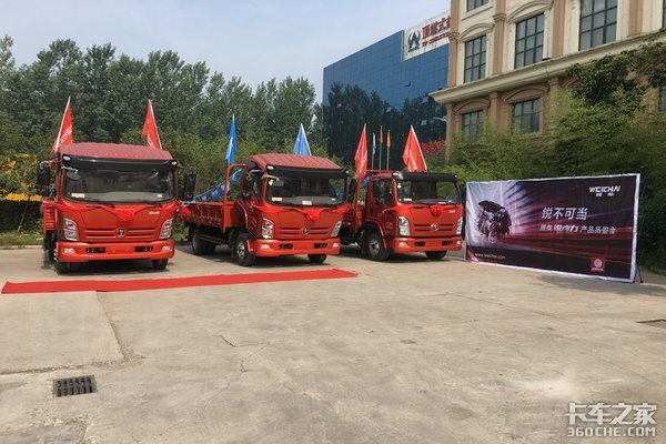 奥驰V6/X6郑州区域上市发布会完美落幕