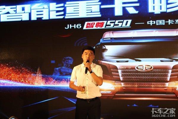 闪耀商丘青岛解放JH6智尊550马力上市