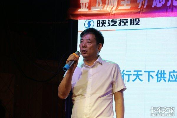 陕汽商用车金玉满堂狂欢月玉柴+法士特+汉德轩德X3斩获订单15台