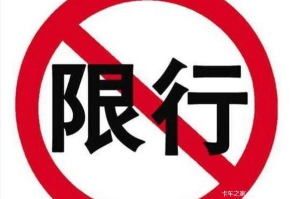甘肃:G7011十天高速道路施工实行交通管制