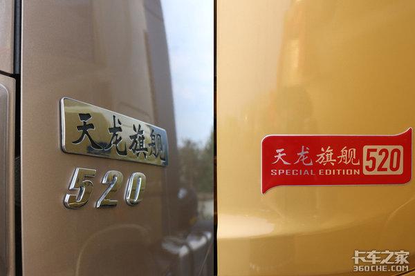 危化品运输车上牌难东风又为啥能一口气卖100台?