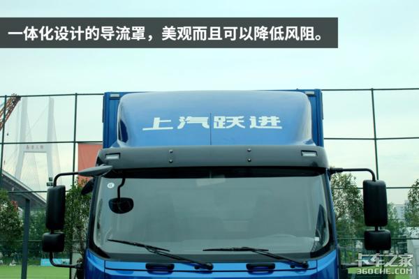 """搭载180马力+法士特变速箱""""蓝牌重载王""""这款上汽跃进C500当之无愧"""