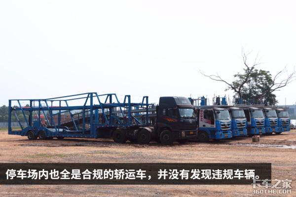 全面整治轿运车郑州超长不能上高速