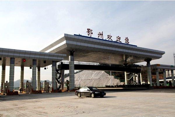 7月1日起湖北高速公路实施货车精确计费