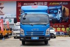 仅售9.48万 上海凯运升级版载货车促销