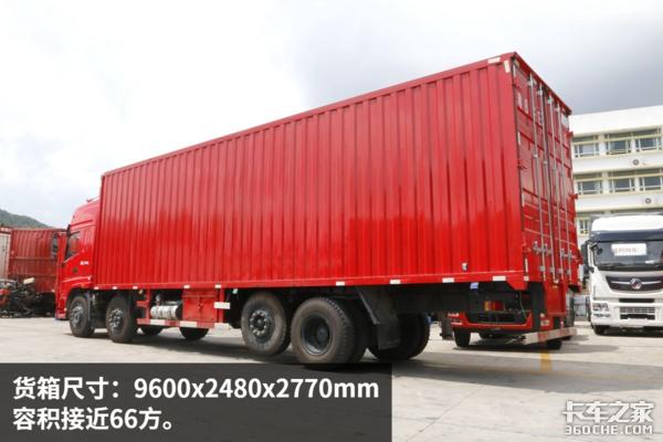 8x2还有后提升实拍三环昊龙9米6载货车