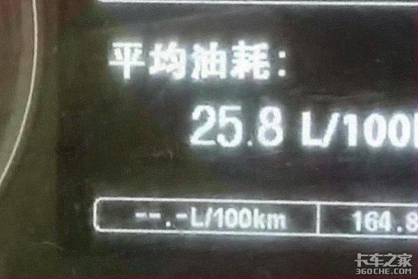 9年4輛車26年老司機鍾情東康發動機!