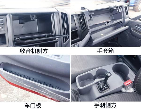 福田时代M3轻卡,现款和新款区别在哪?