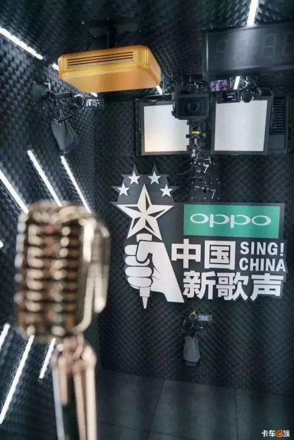周杰伦代言跃进超越C300火到中国新歌声
