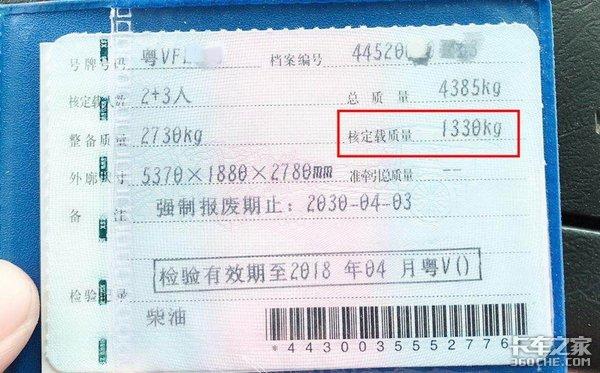 没有缓冲期广州环城高速限行15吨货车