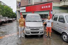 遂宁凯荣汽贸新豹MINI载货车 成功交付