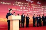 潍柴白俄发动机11月投产 预计年产2万台