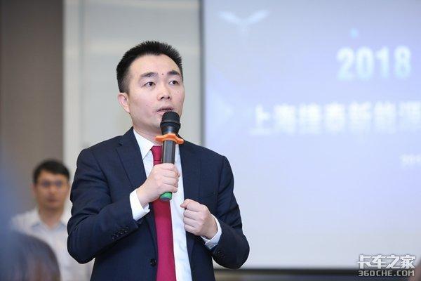 预售1500辆上海捷泰新能源招商会落幕
