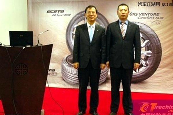 双星以39亿元收购锦湖轮胎成为其股东