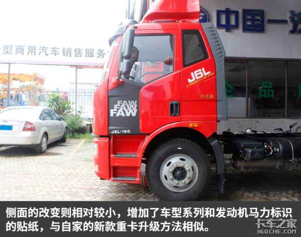广州报价14.8万最新款解放J6L中卡实拍